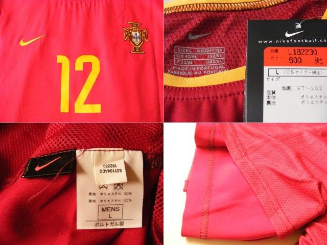 ポルトガル代表02/03(H)ウーゴ・ヴィアナ 市販選手用(オーセンティック)