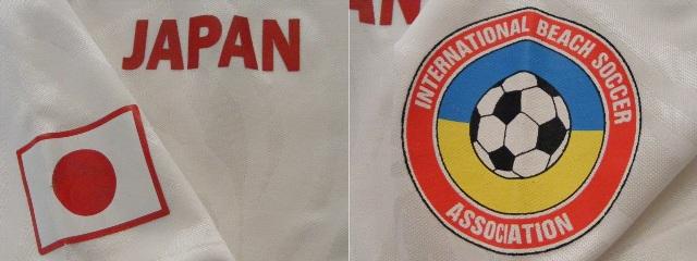 ビーチサッカー日本代表97?(A)#4