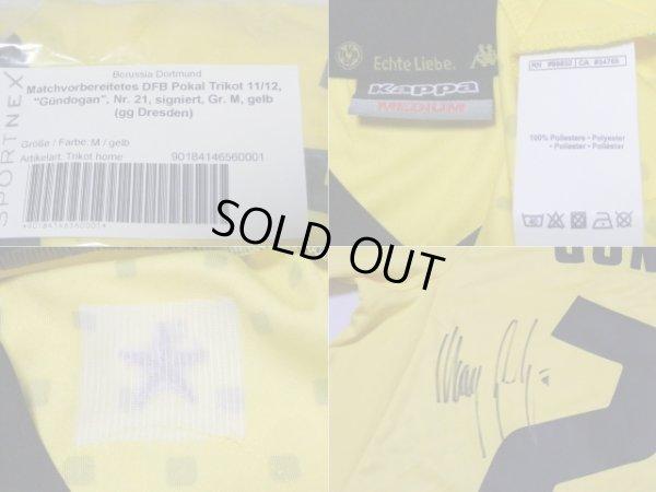 画像3: ボルシア・ドルトムント11/12(H)イルカイ・ギュンドアン 直筆サイン入り選手実支給品
