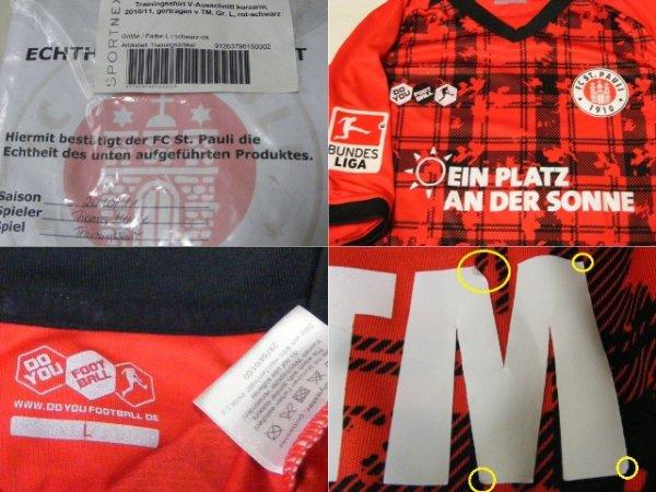 画像3: ザンクトパウリ 2010/11 トレーニングシャツ トーマス・メグレ アシスタントコーチ実使用品 クラブ証明書付き Lサイズ DO YOU FOOTBALL