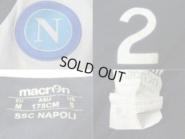 画像3: ナポリ11/12 ジャンルカ・グラヴァ CLトレーニングシャツ 選手実使用