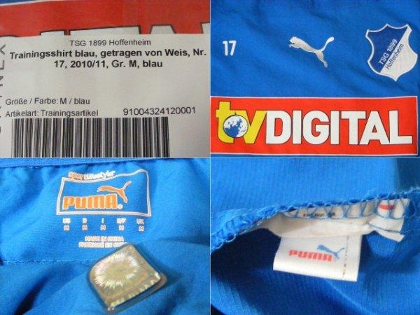 画像3: ホッフェンハイム 2010/11 ピステ トビアス・ヴァイス 選手実使用 Mサイズ puma