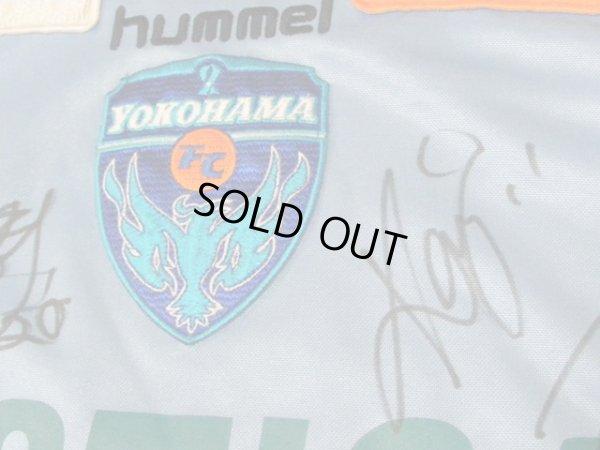 画像4: 横浜FC07 トレーニングシャツ カズ久保三浦淳他直筆サイン入り