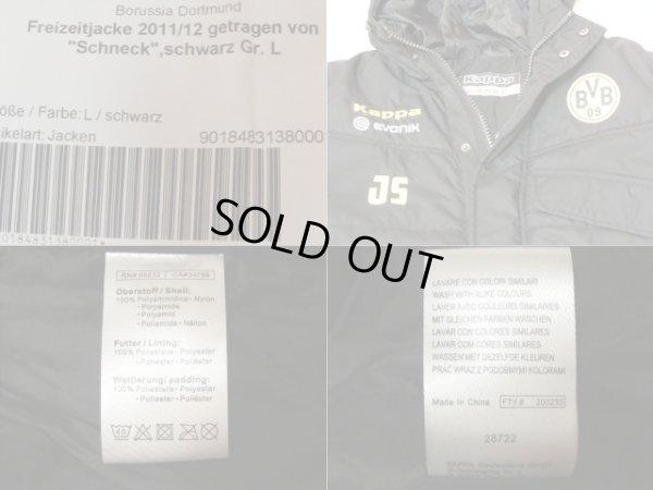 画像3: ボルシア・ドルトムント11/12ヨーゼフ・シュネック ジャケット メディアディレクター実支給品