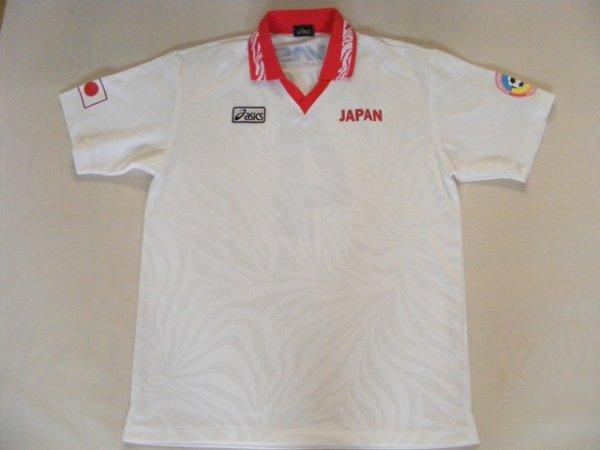 画像2: ビーチサッカー日本代表97?(A)#4