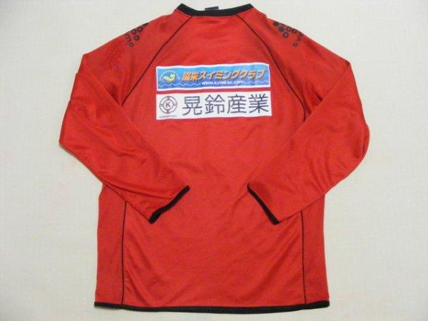 画像2: 町田ゼルビア11吉田宗弘 トレーニングシャツ 選手実使用 XL