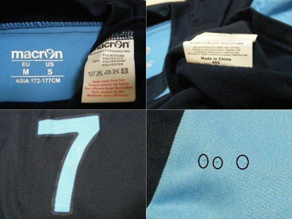 画像4: ナポリ 2012/13 トレーニングプルオーバー #7 エディンソン・カバーニ 選手実使用品 Mサイズ macron