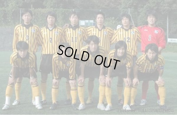 画像4: 東海大学サッカー部11(H)#35 選手支給品