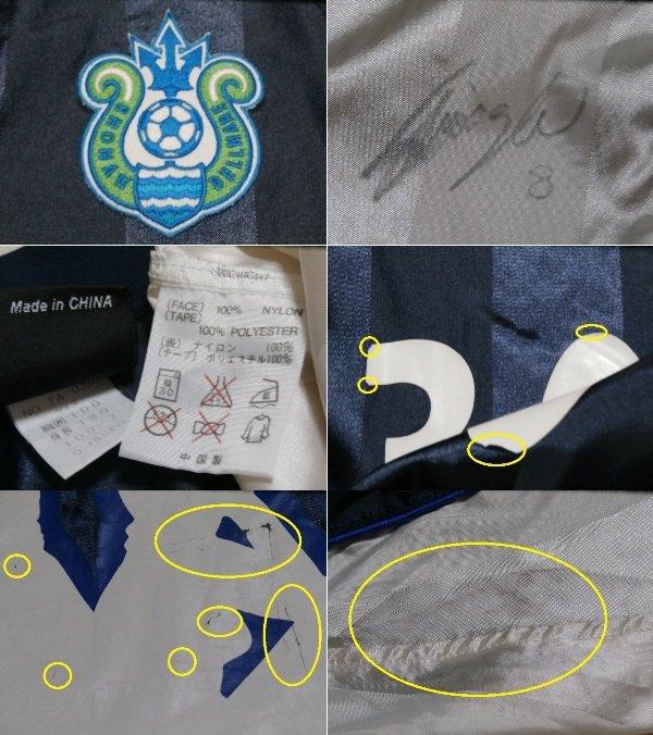 画像3: 湘南ベルマーレ01/02熊林 親吾  ピステ 直筆サイン入り選手支給品