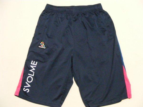 画像3: 町田ゼルビア15 松下 純土 トレーニングシャツ上下 選手実使用
