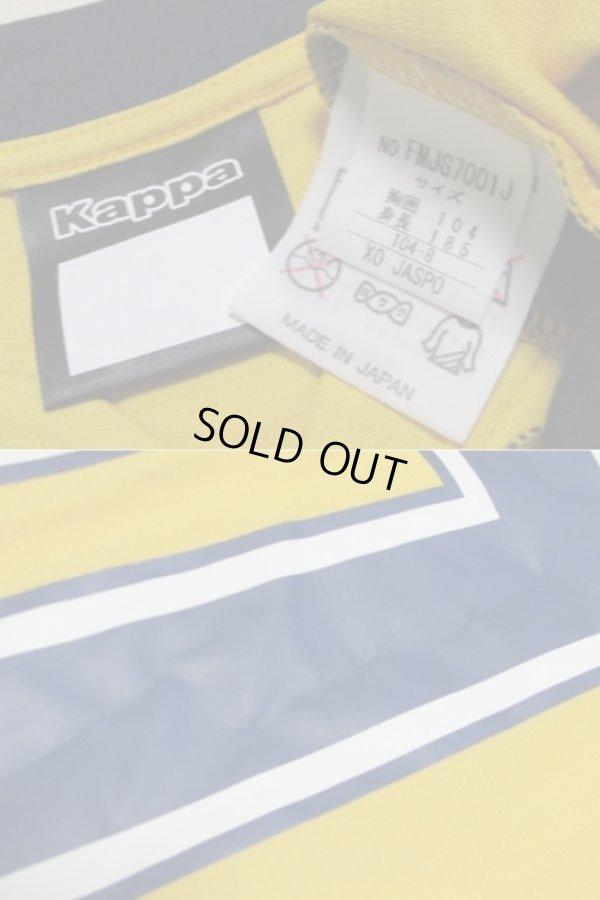 画像3: ジェフユナイテッド市原08(H)戸田和幸  24人直筆サイン 選手支給品