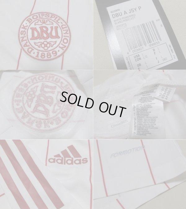 画像3: デンマーク代表08/10(A)ダニエル・アッガー ユニフォーム 選手用ストック放出品 L adidas