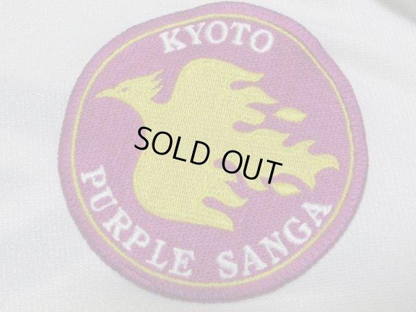 画像3: 京都サンガ#59 トレーニングシャツ スタッフ支給品 O-XO