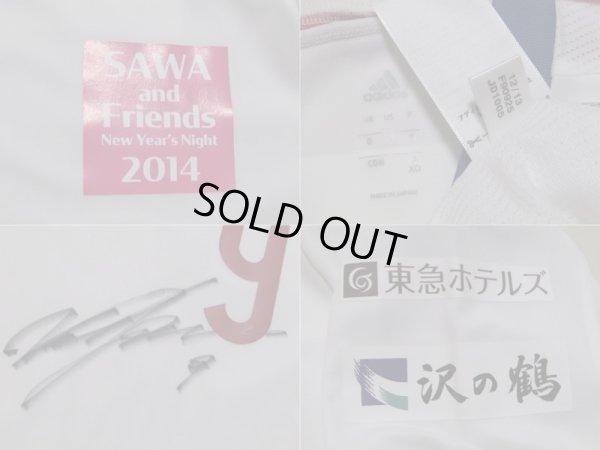 画像3: SAWA and Friends 2014 松原良香 チャリティーマッチユニフォーム 選手実支給品 直筆サイン入り XO adidas