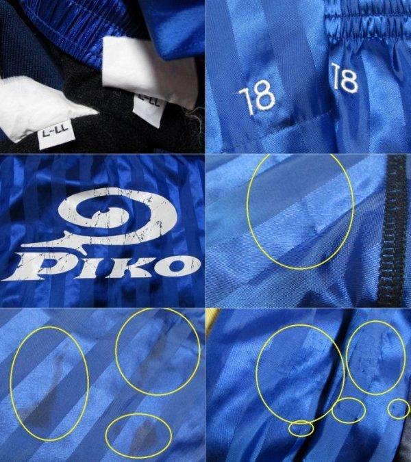 画像5: 湘南ベルマーレ06#18(池田昌広)  ウーブンスーツ上下セット 選手支給品 L-LL piko