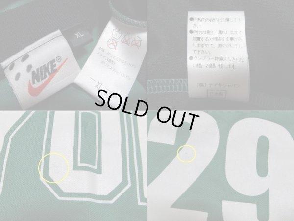 画像3: 東京ヴェルディ トレーニングシャツ #29 XL nike