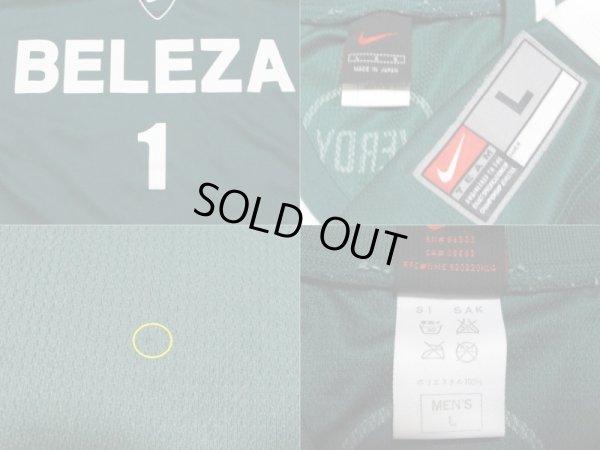 画像3: 日テレ・ベレーザ トレーニングシャツ #1 選手支給品 Lサイズ nike 未使用品?