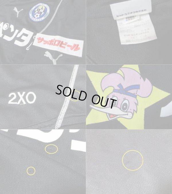 画像3: 大分トリニータ トレーニングシャツ スタッフ支給品 2XOサイズ puma