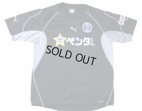 画像1: 大分トリニータ トレーニングシャツ スタッフ支給品 2XOサイズ puma