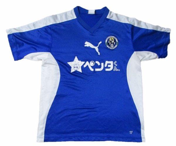 画像1: 大分トリニータ トレーニングシャツ #17 選手支給品  XOサイズ puma
