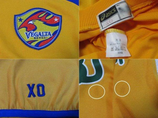 画像3: ベガルタ仙台 2012 トレーニングトップ 選手支給品 XOサイズ asics