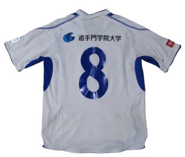 画像2: ガンバ大阪 2010 練習試合用ユニフォーム #8 佐々木勇人 選手支給品 Mサイズ umbro