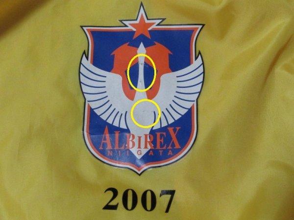 画像3: アルビレックス新潟 2007 ジャケット ボランティアスタッフ支給品 XOサイズ adidas