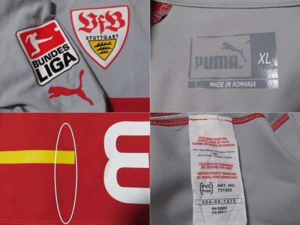 画像3: シュトゥットガルト 2005/06 サード ユニフォーム マチュー・デルピエール 選手支給品 XLサイズ puma