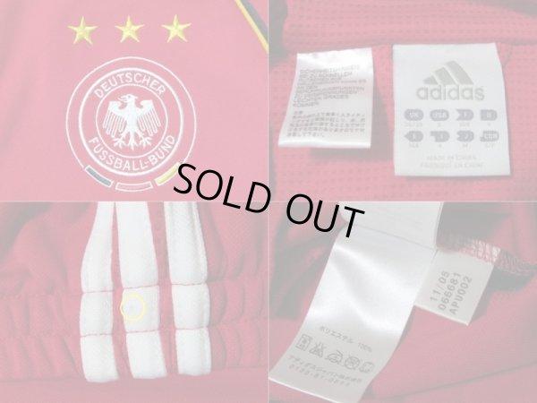画像3: ドイツ代表 2005/06? ジャージ Mサイズ adidas