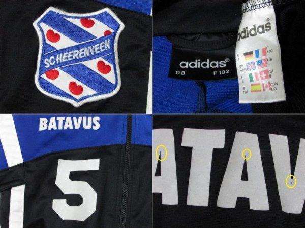 画像3: ヘーレンフェーン 1996/97 ジャージ #5 選手支給品 Lサイズ adidas