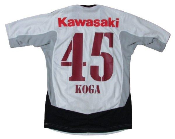 画像2: ヴィッセル神戸 2007 アウェイ ユニフォーム 古賀誠史 選手支給品 直筆サイン入り Lサイズ asics