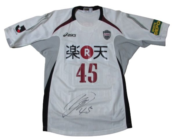 画像1: ヴィッセル神戸 2007 アウェイ ユニフォーム 古賀誠史 選手支給品 直筆サイン入り Lサイズ asics